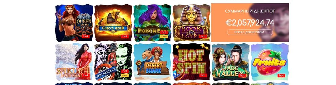 Loki casino games